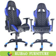 Современный комфортабельный кресло для отдыха, кресло для отдыха на сиденье, кресло для офиса, функциональное офисное сиденье для автомобилей