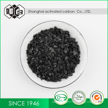 Wade Granule Coal Based Activated Carbon Price Per Ton