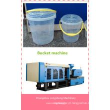 Máquina de moldagem por injeção de plástico 250ton para 1 a 5L baldes