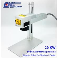 IR Laser Marking Machine for metal marking