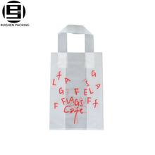 Printed Lovely Letters Custom Strong Loop Handle Bag HDPE Shopping Bag For Coffee Or Tea
