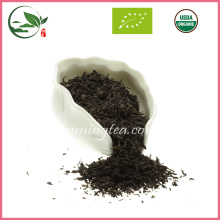 Organic First Grade Smoky Lapsang Souchong Black Tea