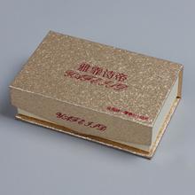 Caixa de presente do cartão do ímã da aleta de Bling para o cosmético