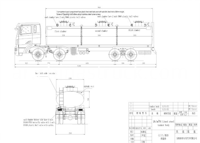 HYUNDAI HD320 custom design chemical tanker
