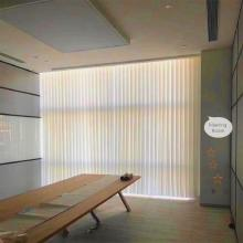 Electric Vertical Window Curtain Shades
