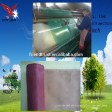 Shanxian Anti-Moskito-Produkte / Günstige und Fiberglas-Faser-Bildschirme