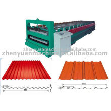 Producer of roll forming machine,double deck roll formed machine,double layer roll machinery