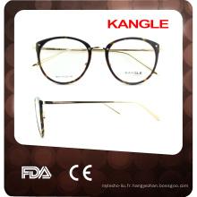 2017 les plus populaires tendances combinaison lunettes cadre optique lunettes cadre