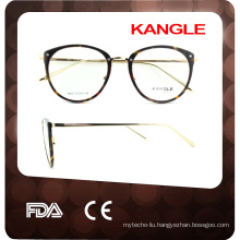 2017 most popular trends combination eyewear optical frame glasses frame