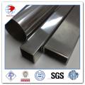 316l مربع الفولاذ المقاوم للصدأ الأنابيب للبيع