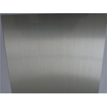 Aluminum sheet thickness for decoration