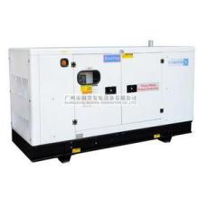 Generador diesel silencioso de Kusing Pk30600 75kVA