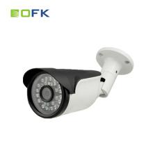Câmera do sistema de vigilância do IP da bala 4MP da prova da água de H.265 HD OV4689 exterior