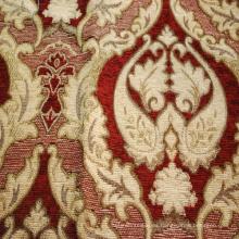 Tejido de lujo al por mayor de la cortina del sofá de la tapicería del telar jacquar del diseño floral de la flor