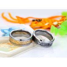 The Dragon Tungsten Carbide Ring