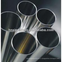 tuyau en aluminium de grand diamètre