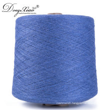 Worsted Cashmere For Hand Knitting Baby Clothing Machine Knitting Cashmere Yarn
