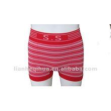 Short boxer pour hommes
