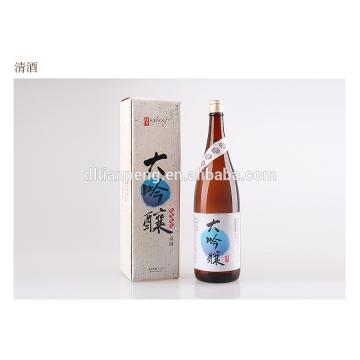 Saké japonais de haute qualité de KAISEKI