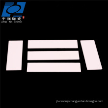 95 alumina ceramic small substrate plate