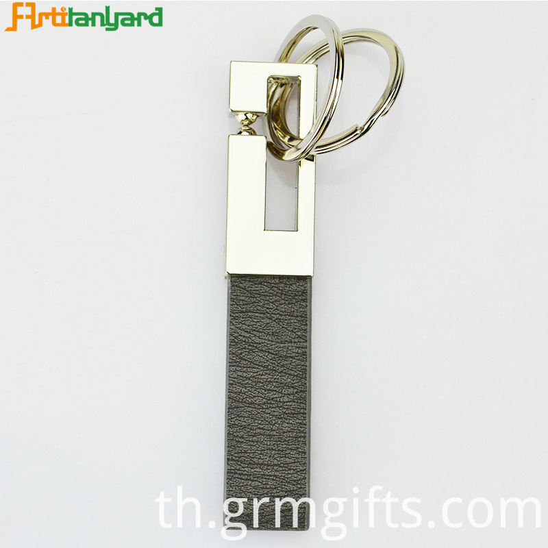 Double Ring Keychain
