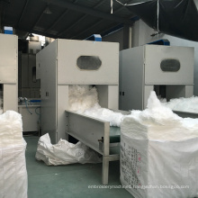 Automatic High Quality Nonwoven Fabric / Polyester Fiber Opening Machine Bale Opener Machine