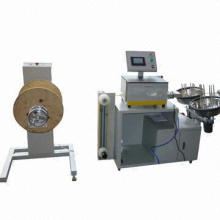 Fully Automatic Armored Fiber Patch Cord Cutting Machine
