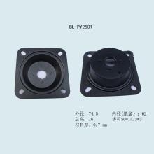2.5 inch Speaker Frame/3 inch speaker bracket