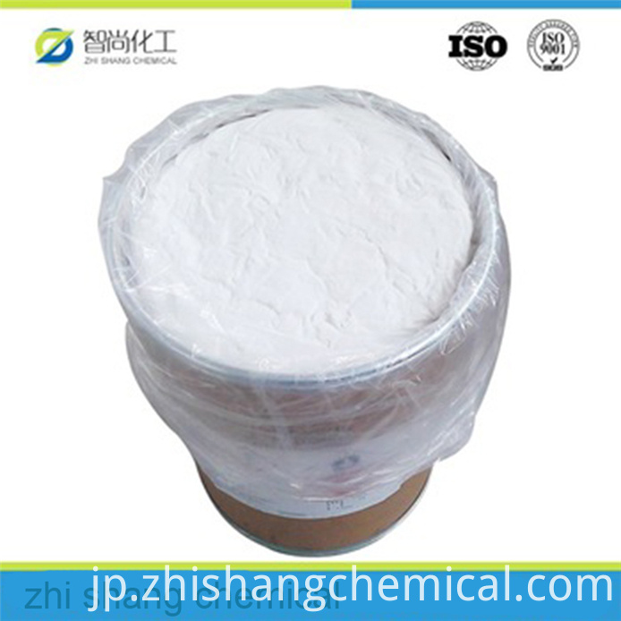 white powder 10 CAS No. 120-72-9