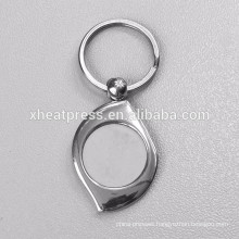Wholesale sublimation blanks keychain- Metal
