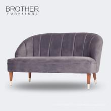 Nouveau design canapé en bois meubles de salon canapé 2 places