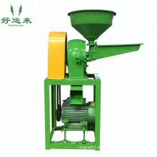 Feijão de arroz de trigo grãos de milho em casa usado máquina do moinho de farinha