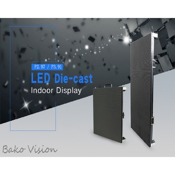 Video wall per display a LED per interni P2.97mm per noleggio