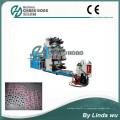 4 печатная машина для флексографической печати (CH804-400)