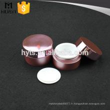 Gros plastique vide fait sur commande acrylique pot cosmétique
