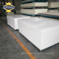JINBAO smooth cheaper pvc sheet hard white price