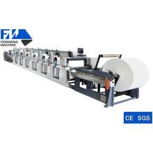 Máquina de impressão Flexo de alta velocidade