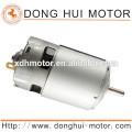 12В электродвигатель постоянного тока РС-775 для вентилятора мотора DC постоянного магнита мотор