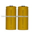 NI-CD Rechargeable battery SIZE D 2pcs/card