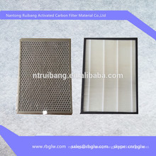 supply honeycomb air filter activated carbon filter carbon activated media filter
