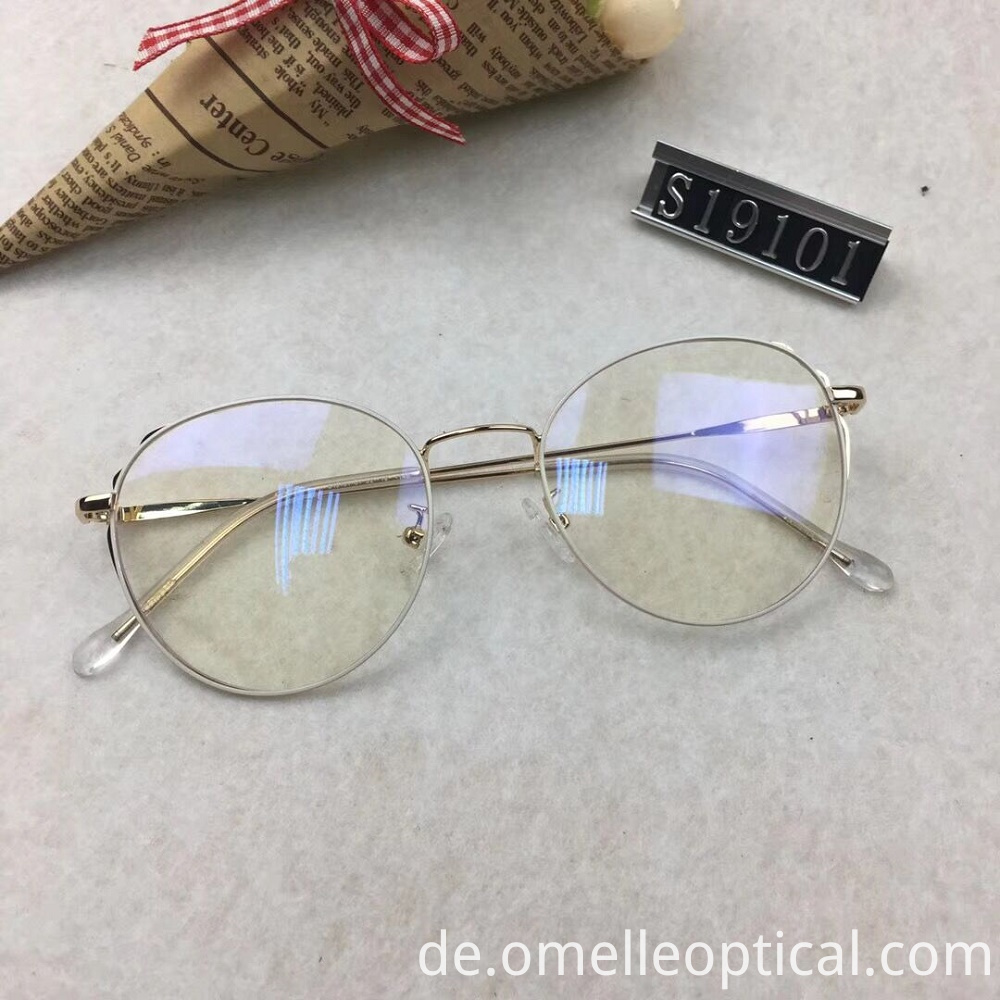Uv Protection Glasses For Computer