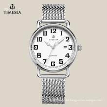 Luxury Stainless Steel Bracelet Watch, Men′s Business Watch 72168