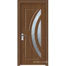 Матовая стеклянная дверь из ПВХ (WX-PW-161)