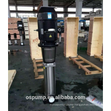 high pressure high bulding vertical multistage booster pump