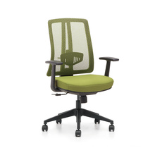 staff chair with comfortable design for office