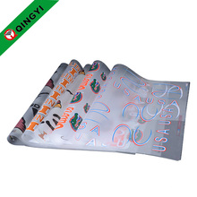 Qing yi high quality plastisol heat transfer printing