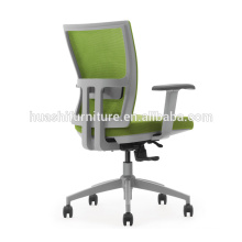 Swivel Chair Style car seat style office chair