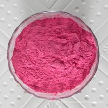 Série da cor da indústria Perolado pigmento multi cores pérola em pó
