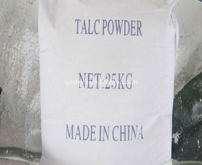 Medical Talcum Powder