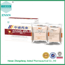 High High-quality Most Effective Drug ,Efficient Product Veterinary Medicine